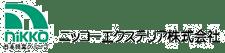 ニッコーエクステリア株式会社