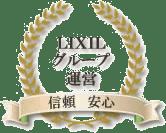 LIXILグループ運営マーク